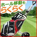 折りたたみ ゴルフカート 2輪 手引き 折り畳み 折畳み ゴルフ カート キャリーカート キャディバッグ 軽量 コンパクト…