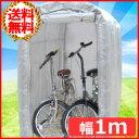 【送料無料】 サイクルハウス スリムタイプ 1m [ VS-G034 ] シルバー 2台用 組み立て式 自転車置き場 自転車 サイクル バイク カバー シート ...