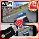 送料無料 AnyCast Wireless ストリーミングプレイヤー ワイヤレス 無線HDMIアダプター HDMI モニターレシーバー スマホ iPhone i...