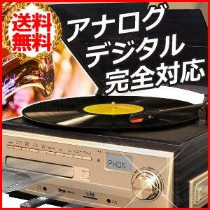 レコードプレーヤー レコード プレーヤー デジタル化 CD録音 VS-M007G シャンパンゴールド レトロ ラジオ 録音 ダイレクト録音 再生 USB カセットテープ LPレコード CD MP3 アナログ アンティーク VS-M007 パイオニア ソニー 同様人気の 送料無料