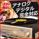 レコードプレーヤー レコード プレーヤー デジタル化 CD録音 VS-M007G シャンパンゴールド レトロ ラジオ 録音 ダイレクト録音 再生 USB カセッ...