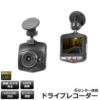 格子明星CELLSTAR ASSURA GPS无线电定位器[AR-G6S]ashuratatchipaneru搭载分离型号GPS内置G感应器陀螺感应器