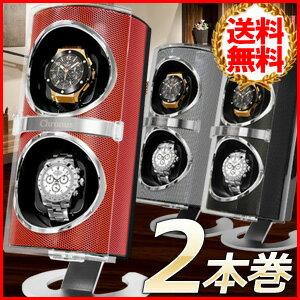 送料無料 ワインディングマシーン 2本 マブチモーター [ VS-WW032 ] 縦型 ワインダー ウォッチワインダー ワインディングマシン ワインディング マシン 自動巻き 腕時計 時計 ケース