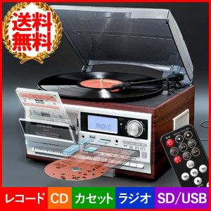 レコードプレーヤー レコードプレイヤー スピーカー内蔵 CD録音 [ VS-M009 ] レコード プレーヤー デジタル化 録音 ダイレクト録音 父の日ギフト送料無料