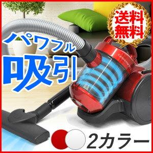 掃除機 サイクロン サイクロン掃除機 [ VS-5310 ] サイクロニックマックス ヴィータ サイクロン式掃除機 サイクロンクリーナー 紙パック不要 軽量 ダストカップ ベルソス 送料無料