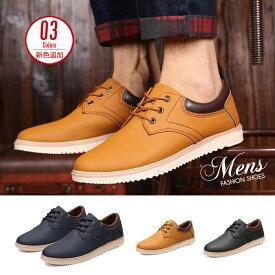 シューズ メンズ スニーカー 靴 メンズ靴 カジュアルシューズ ブーツ ローカット おしゃれ 紳士靴 歩きやすい 送料無料 裏起毛追加