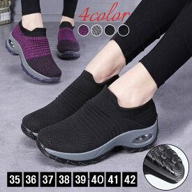 スニーカー レディース シューズ ランニング スポーツ 靴 ジョギング 厚底 疲れにくい 通気性 カジュアルシューズ ヒップホップ 靴 新作 ランニングシューズ