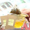 [定期購入][ゆうメール送料無料]ウーマンバランスブレンドティーバッグタイプ 2g×30包入×2袋チェストツリー:お茶:ハーブ茶:ティーバック:更年期:女性ホルモン:生理不順:PMS:PMDD