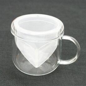 ハーブティー ティーカップ GO型耐熱ガラス ティーカップ クリアー(フィルター・蓋付き)