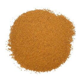 クローブパウダー 業務用500g 丁子粉末 Clove powder チョウジパウダー スパイス 調味料 送料無料