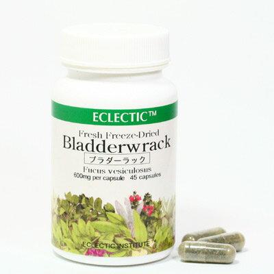 ブラダーラック FFD45カプセル フーカス ヒバマタ ヨウ素 ヨード 含有 食品 海草 海藻 エクレクティック研究所ECLECTIC メディカルハーブサプリメント