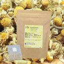 カモミールジャーマンティーバッグタイプ 2g×30包カモミールティーバック:カモミール茶:カモミールティーパックハー…