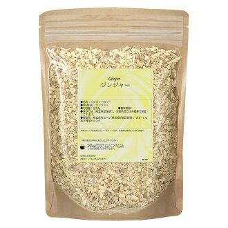 [2 points] Yu email ginger cut ( ginger tea: Ginger bath: dried ginger: dried ginger ) 200 g spices P25Jan15: Spice: tea, herbal tea: dried herbs: herbal tea