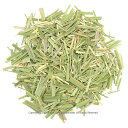 Lemongrass takeo50