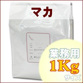 마카파우다 업무용 1 Kg무농약 재배 분말 마카 분말 100%(무첨가)