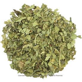 マルベリー 業務用 1Kg 国産(熊本県産)桑の葉茶 100% マルベリーリーフティー ハーブティー