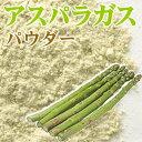 Nf asparagusp5k