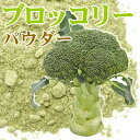 Nf broccolip10k