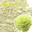 Nf-cabbagep10k