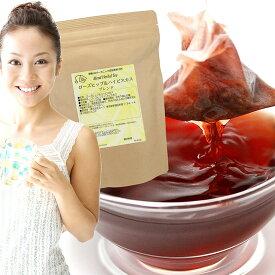 ローズヒップ&ハイビスカスティーバッグタイプ 3g×30包 有機JASオーガニック認証原料100% ユーン ハーブティー お茶 ティーバッグ