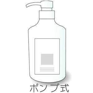 業務用マッサージオイルVOフェイス 優雅な香り 600ml 業務用アロママッサージオイル エステ フランキンセンスオイル マカデミアナッツオイル含有