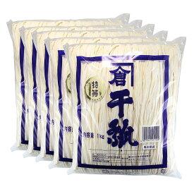 かんぴょう特等品 業務用5Kg (1KgX5袋)干瓢 国産(栃木県産)乾燥乾物 巻き寿司 煮物 和え物 具材 材料 送料無料
