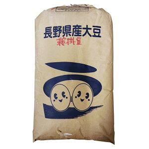 鞍掛豆 長野県産 業務用30Kg 国産くらかけ豆 パンダ豆 青大豆 ひたし豆 浸し豆 鞍掛大豆 くらかけ大豆 乾物豆類 乾燥豆 つまみ 送料無料