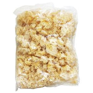 白きくらげ 業務用1Kg 白木耳 中国産 白きくらげ 乾燥きくらげ 白キクラゲ 乾燥キクラゲ 送料無料