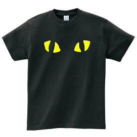 黒猫 Tシャツ メンズ レディース 半袖 服 ゆったり おしゃれ トップス 黒 ペアルック プレゼント 大きいサイズ 綿100% 160 S M L XL