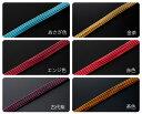 腕輪数珠用ゴム【 2m 】選べる11色 修理用ゴム 数珠手作り用ゴム