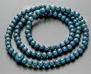 【10%割引クーポン配布中】 数珠ブレスレット 腕輪念珠 108玉 星月菩提樹 藍染 共仕立 手首数珠 桐箱入
