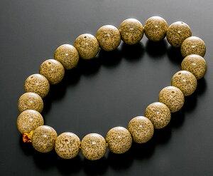 【10%割引クーポン配布中】 数珠用パーツ 星月菩提樹 20玉 14mm主玉 丸玉 ビーズ 数珠手作り用 男性用数珠 念珠