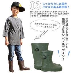 《新》16182022cmキッズレインブーツ長靴ながぐつ子供用こども男の子女の子小学生無地雨具レッドブラウンイエローカーキブルーネイビーshotショット『F』【72】[82][Z][A][B][C][D]【SHOTショット】[170518]