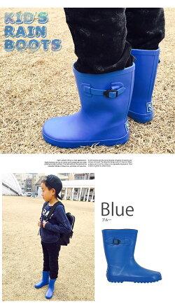 【あす楽対応】16182022cmキッズレインブーツ長靴ながぐつ子供用こども男の子女の子小学生無地雨具レッドブラウンイエローカーキブルーネイビーshotショット『F』【72】[82][Z][A][B][C][D]【SHOTショット】[170518]