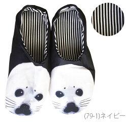 【メール便対応】ルームシューズプリント柄動物アニマルペンギン犬パンダネコ猫ブラックネイビーグレーブラウンベージュ旅行参観日【250】[82][Z][A][B][C][D]【SHOTショット】『F』『z』[170422]