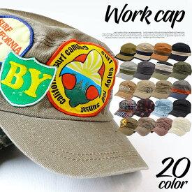 《値下げ》メンズ レディース 男女兼用 ワーク キャップ 帽子 ライン 無地 ワッペン プリント チェック ストライプ ファー 仕事 フリーサイズ Fサイズ【391】[84][Z][A][B][C][D]【SHOT ショット】『z』[180414]