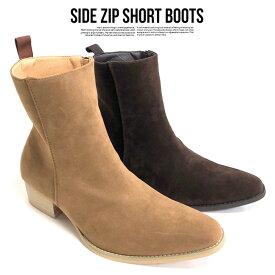 【あす楽対応】【送料無料】ワークブーツ ブーツ メンズ PU革靴 靴 エンジニアブーツ スエード スウェード カジュアルシューズ サイドジップ 紳士 紳士靴 男性 【SHOT ショット】[82][Z][A][B][C][D][181128]
