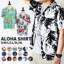 【メール便対応】メンズ アロハシャツ 総柄 ハワイアン ポケット ボタン 夏 祭 海 アウトドア 半袖 和柄 リーフ ボタ…