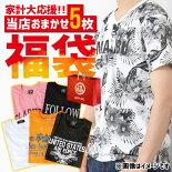 【おまかせ5枚セット福袋】メンズTシャツカットソー半袖半袖Tシャツ半Tプリント柄物カジュアル福袋ランダムおまかせまとめ買い家計応援5点5点セット5枚入り【SHOTショット】[11][MP][A][B][C][D][2003]