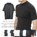 【メール便対応】【吸汗速乾】【UVカット】【ストレッチ】メンズ インナー シリーズ ノースリーブ 半袖 長袖 Tシャツ …