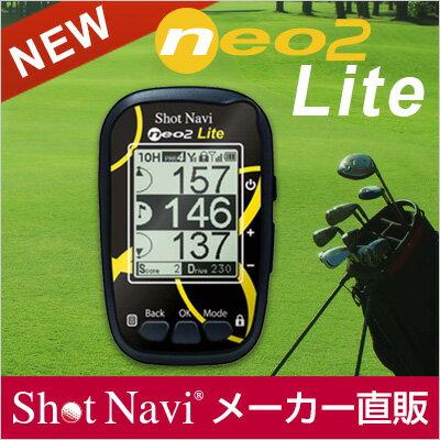 ショットナビ ネオ2 ライト/ shot navi neo2 Lite(ゴルフナビ/GPSゴルフナビ/GPSナビ/ポケットネオ後継機/距離計測/スコアカンター/トレーニング用具/ゴルフ用品/ゴルフ/golf/ナビ/楽天)