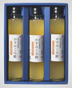 【庄分酢】蔵付酢酸菌 かすみくろ酢 200ml 3本セット
