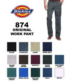 DICKIES(ディッキーズ)ORIGINAL 874 WORK PANT874ワークパンツ