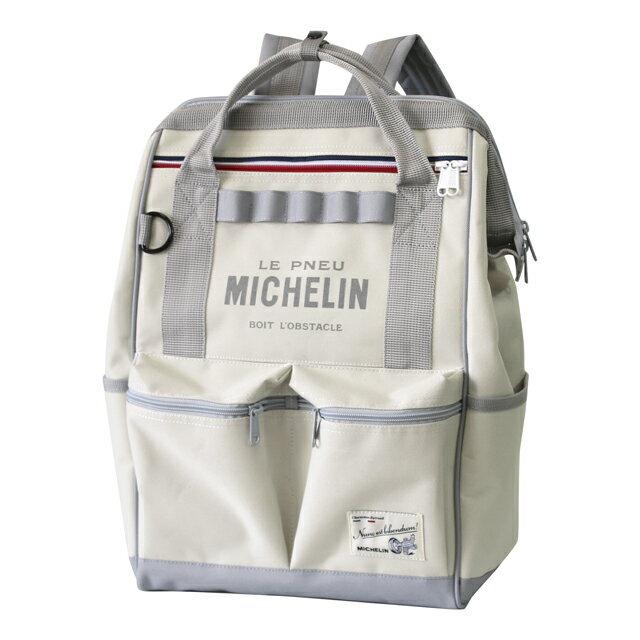 口が大きく開くおしゃれなバッグMichelin(ミシュラン)4WAYバッグ、アイボリー