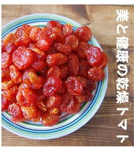 塩トマト甘納豆 500g x 2 [送料無料]