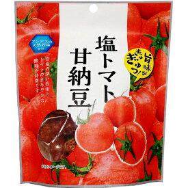 塩トマト甘納豆 140g×3袋 送料無料 熱中症対策 塩分補給 ドライトマト トマト 甘納豆 塩トマト 甘納豆 おやつ おつまみ