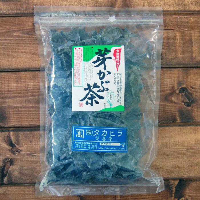 めかぶ茶 260g [芽かぶ茶][雌株茶][昆布茶][めかぶ茶]【健康茶】