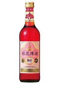 横浜中華街 宝酒造 中華牌 桂花陳酒【麗紅】 ケイカチンシュ 15度 500MLX1本、華やかな香りと優雅な味わいが特長です♪