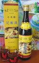 唐宋紹禮 <花雕紹興酒10年セット>高級中国酒640ml X 12本(1箱売り)でお得☆!化粧箱に入っていますので、贈り物に最適・お歳暮・冬のギフト特集♪(新入...