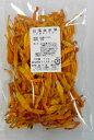横浜中華街 台湾金針菜(黄花菜)乾燥ゆり花 50g、台湾産、最高級品、黄金色♪